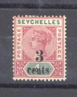 Seychelles    :  Yv  29  * - Seychelles (...-1976)