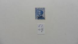Italie > Bureaux Etrangers > Levant :timbre N° 62  Oblitéré - Bureaux Etrangers