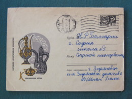 Russia (USSR) 1969 Stationery Cover - Arms - Tea - Storia Postale