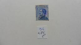 Italie > Bureaux Etrangers > Levant :timbre N° 94  Oblitéré - Bureaux Etrangers