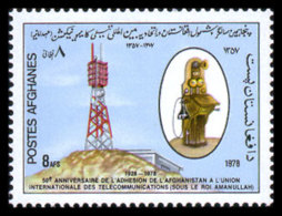Afghanistan, 1978, Admission To The International Telecommunication Union, ITU, UIT, United Nations, MNH, Michel 1201 - Afghanistan