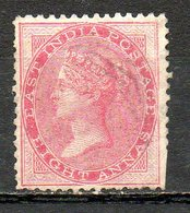 GRANDE-BRETAGNE - (Compagnie Des Indes) - 1856-64 - N° 17 - 8 A. Rose - (Effigie De La Reine Victoria) - India (...-1947)