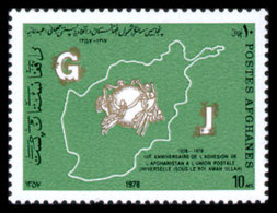 Afghanistan, 1978, Admission To The UPU, Universal Postal Union, United Nations, MNH, Michel 1200 - Afghanistan