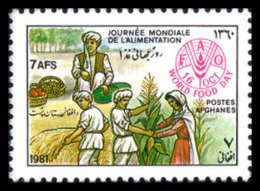 Afghanistan, 1981, World Food Day, FAO, United Nations Day, MNH, Michel 1258 - Afghanistan