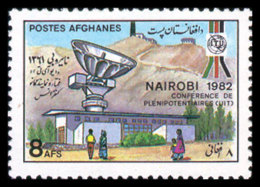 Afghanistan, 1982, International Telecommunication Union, ITU Conference, United Nations, MNH, Michel 1280 - Afghanistan