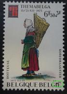 1791 CU Gros Point Sur I E De Belgie Mnh** - Abarten Und Kuriositäten