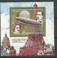 Guinée   YT** MNH  BF 40  Ballonle Géant Nadar  Ballon Dirigeable Santos Dumont Tour Eiffel - Space