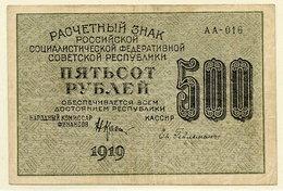 RSFSR 1919 500 Rub. VF  P103 - Russia