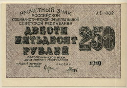 RSFSR 1919 250 Rub. UNC  P102 - Russia