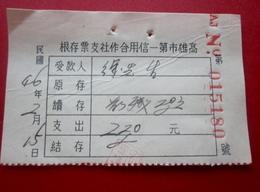 CHINE CHINA Ou JAPON (à Identifier ?) Titre De Transport Tickets Simple Tramway Bus-Autobus ,Train Monde - Wereld