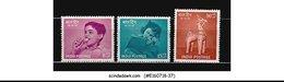 INDIA - 1957 CHILDREN'S DAY SG#389-91 - 3V - MINT NH - 1950-59 Republik