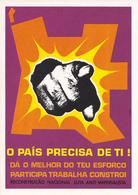 PROPAGANDE / PROPAGANDA : MOVIMENTO POPULAR DE LIBERTAÇAO DE ANGOLA / MPLA / PARTIDO DO TRABALHO - 1978 (aa469) - Angola