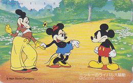 Télécarte Japon / 110-128223 - DISNEY - Série Film 3/3 - MICKEY'S RIVAL -  Japan Movie Cinema Phonecard - Disney