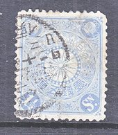 Japan 94   (o)  1899-07  Issue. - Japan