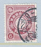 Japan 101    (o)  1899-07  Issue. - Japan