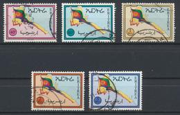 °°° ERITREA - Y&T N°242/43/45/46/47 - 1994 °°° - Eritrea