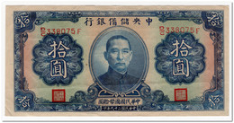 CHINA,10 YUAN,1940,P.J12,XF - China