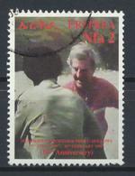 °°° ERITREA - Y&T N°460 - 2002 °°° - Eritrea