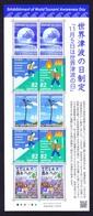 Japan 2016 Establishment Of World Tsunami Awareness Day Stamp Sheetlet MNH - 1989-... Emperador Akihito (Era Heisei)