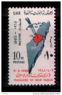 EGYPT / 1965 / PALESTINE / GAZA / DEIR YASSIN MASSACRE / MAP / DAGGER / MNH / VF . - Unused Stamps