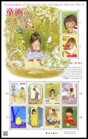 Japan 2016 Nostalgia Of Pictures For Children Series No.3/ Stamp Sheetlet MNH - 1989-... Emperor Akihito (Heisei Era)