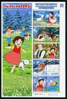 Japan 2013 Animation Hero And Heroine Series No.19/Heidi A Girl Of The Alps Stamp Sheetlet MNH - 1989-... Emperor Akihito (Heisei Era)