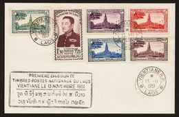 Laos 1951 Mi 7 – 12  FDC - Laos