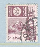JAPAN  176a  OLD DIE  19 Mm  (o)   1922-1929 Issue - Japan