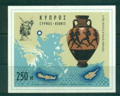 Cyprus 1967 Athletic Games MS MUH Lot57540 - Cyprus (Republic)