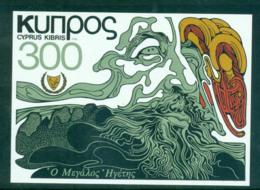 Cyprus 1978 Archbishop Makarios MS MUH Lot57547 - Cyprus (Republic)