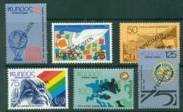 Cyprus 1979 Emblems SPECIMEN MUH Lot23564 - Cyprus (Republic)
