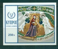 Cyprus 1969 Xmas Mural MS MUH Lot57542 - Cyprus (Republic)