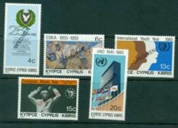 Cyprus 1985 European Music Year SPECIMEN MUH Lot23544 - Cyprus (Republic)