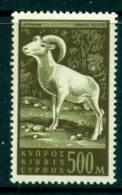Cyprus 1962 500m Mouflon MLH Lot16693 - Cyprus (Republic)