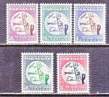 PARAGUAY  C 179-83   **  U.P.U. - Paraguay