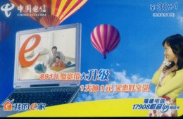 China Telecom Prepaid Cards, Hot Air Balloon , Fuzhou City, Fujian Province, (1pcs) - Sport