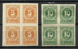 Estonia Estonie 1919 Michel 6 & 8 As 4-blocks MNH - Estonie