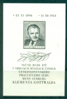 Czechoslovakia 1953 Klement Gottwald MS MUH Lot38202 - Czechoslovakia