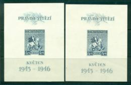 Czechoslovakia 1946 St George Slaying The Dragon TyI,TyII MS MLH Lot38077 - Czechoslovakia