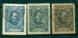 Czechoslovakia 1920 Pres. Thomas Garrigue Masaryk FU Lot41035 - Czechoslovakia