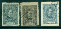 Czechoslovakia 1920 Pres. Thomas Garrigue Masaryk FU Lot69883 - Czechoslovakia