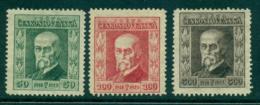 Czechoslovakia 1923 50,100,500 Masaryk MLH Lot37991 - Czechoslovakia