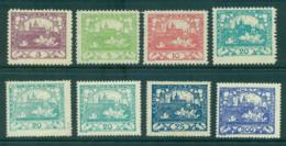 Czechoslovakia 1918-19 Hradcany At Prague, Perf 11.5,inc Shades MLH/MUH (8) Lot37961 - Czechoslovakia