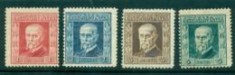 Czechoslovakia 1925/6 1,2,3,5 Masaryk MLH Lot37993 - Czechoslovakia