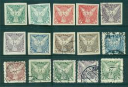 Czechoslovakia 1918-19 Doves, Inperf, & Private Perfs Asst FU/ MLH (15) Lot37963 - Czechoslovakia