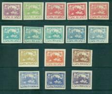 Czechoslovakia 1918-19 Hradcany At Prague, Inc Shades Mi#9b MLH/MUH (16) Lot37960 - Czechoslovakia