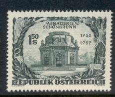 Austria 1952 Vienna Zoo MUH - 1945-.... 2nd Republic