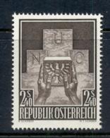 Austria 1956 Admission To UN MUH - 1945-.... 2nd Republic