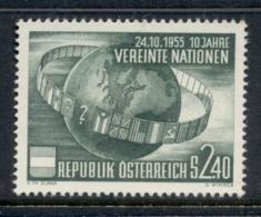 Austria 1955 UN 10th Anniv. MUH - 1945-.... 2nd Republic