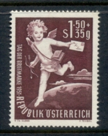 Austria 1952 Stamp Day MUH - 1945-.... 2nd Republic